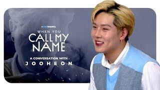 When You Call Jooheon