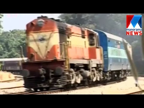 Train charge  | Manorama News