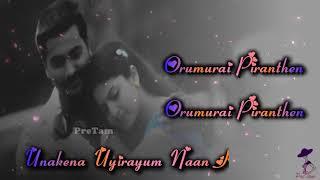 Oru Murai Piranthen (ஒரு முறை பிறந்தேன்) Whatsapp Status Song || Nenjirukkum Varai Movie