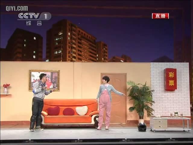 2011 央视春节联欢晚会 小品《 美好时代》海清 黄海波  CCTV春晚