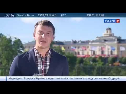 Церемония открытия ЧМ - 2018 пройдет на стадионе Лужники