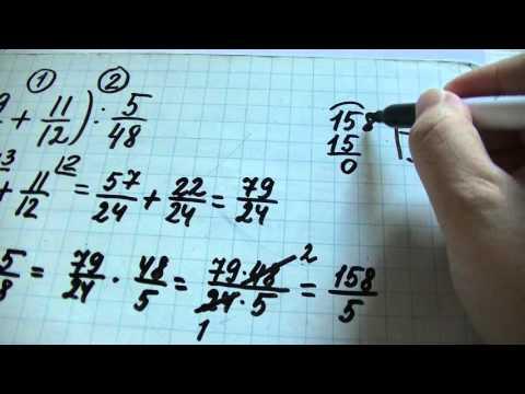 Как решать дроби 9 класс