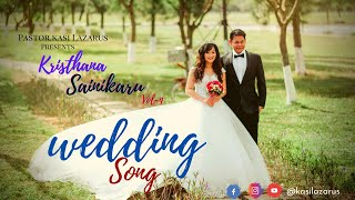 Kannada Christian Wedding Song - 2019 || SHUBASAIYA || Pa. Kasi Lazarus || Ajay Warriar.