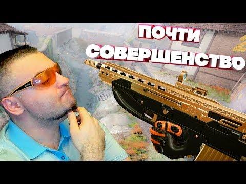 ПОТНЫЙ РМ и золотой Uzkon UNG 12 в Warface thumbnail