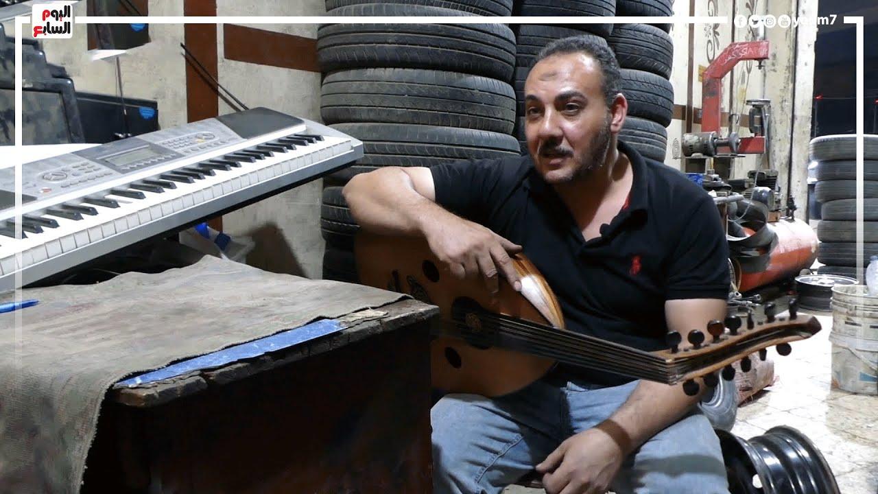اسطا بدرجة فنان.. تعلم العود بمعهد الموسيقى ليطرب زبائن ورشته لتصليح الكاوتش  - نشر قبل 9 ساعة