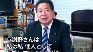 【中川秀直】004「与謝野さん」 中川秀直 検索動画 17
