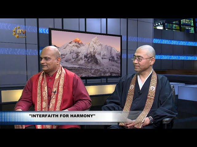 Hinduism, Islam and Christianity - An Interfaith Discussion | Wide Angle With Ashok Vyas