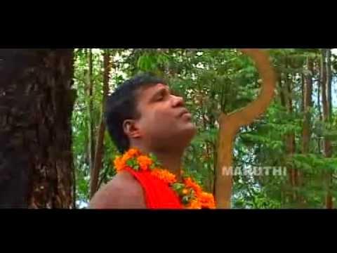Varam Varam   Kavile Manippattu   Devotional Song