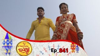 Ama Ghara Laxmi | Full Ep 841 | 15th Jan 2019 | Odia Serial - TarangTV