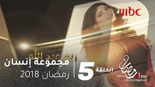 الفنانة السعودية ريم عبد الله ضيفة علي العلياني غدا في مجموعة إنسان