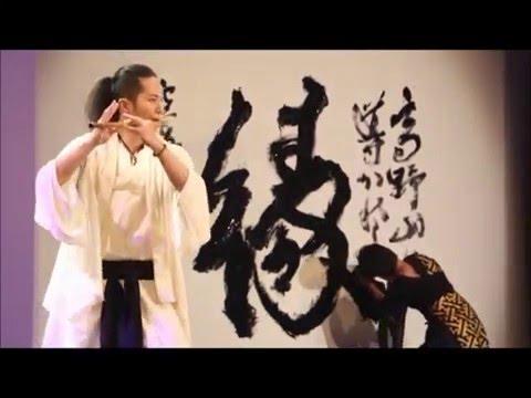 Soufu Honda Peformance calligraphy movies