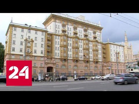Депутат Чепа: предложение о запрете лотереи грин-карт США озвучивали и в МИДе - Россия 24