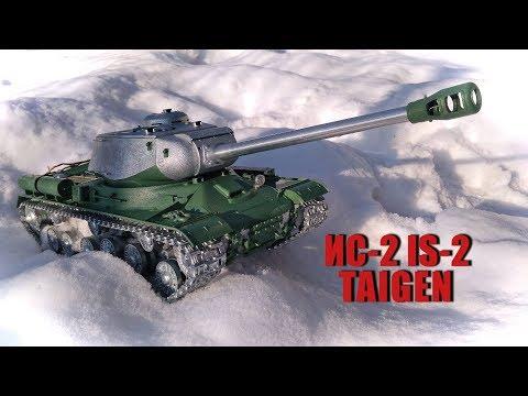 видео: Танк на Р/у ИС-2 Тайген Видео Обзор Новинки 2018