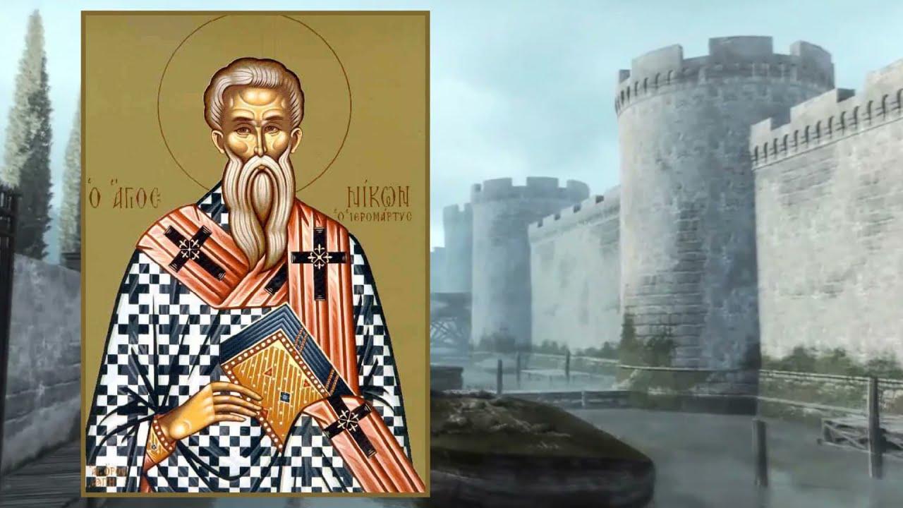 Преподобномученик Никон Сицилийский - YouTube