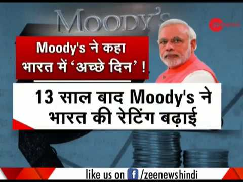 Moody's upgrades India's credit rating to Baa2 from Baa3, after a gap of 13 years