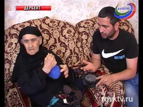 пожилая женщина познакомиться