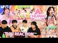EP.2+3 Thai Reaction! 创造营 CHUANG 2020 | เพลงธีมรายการ + Stage แบ่งทีมรอบแรก #หนังหน้าโรงxCHUANG