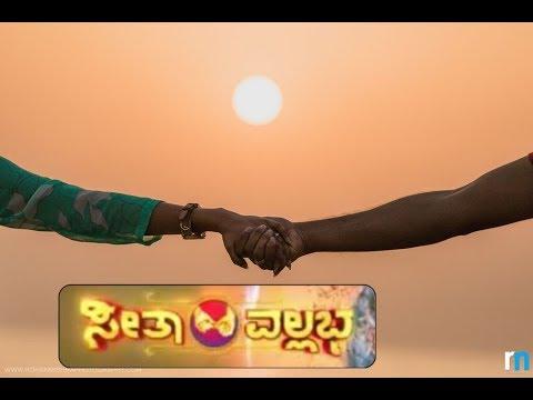 ಸೀತಾ ವಲ್ಲಭ❤️_seetha Vallaba Kannada Serial Title Song_ Seetha Vallaba Serial Sonu Nigam Title Song