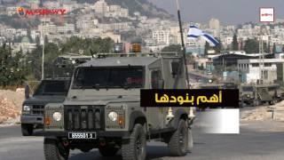 فلسطين تتمسك بالمبادرة العربية للسلام.. فما هي أبرز بنودها؟