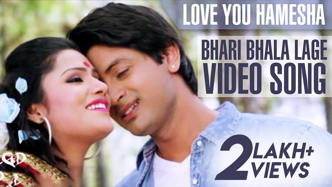 Love You Hamesha Lyrics - All Songs Lyrics & Videos