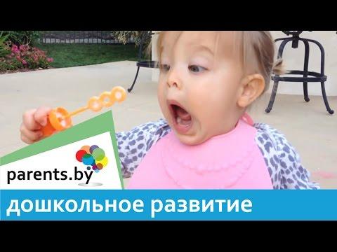 Игры на развитие дыхания у детей
