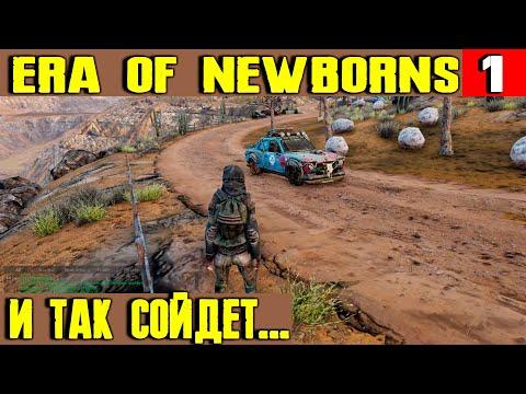 Era Of Newborns - обзор и прохождение новой инди выживалки про постапокалипсис #1