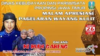 "Video #LIVE KI RUDI GARENG 'WIRATHA PARWA"" BINTANG TAMU JO KLITHIK download MP3, 3GP, MP4, WEBM, AVI, FLV November 2018"
