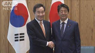 関係改善の糸口は?・・・安倍総理と韓国首相が会談(19/10/24)
