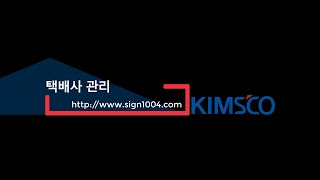 사이트기본정보_작업갤러리_분류관리
