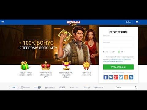 Демо интернет казино онлайн игровые автоматы казино елена бесплатно