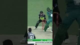 WINNING KNOCK BY M HAFEEZ | Pakistan vs New Zealand | #Shorts #CricketShorts #SportsCentral