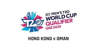 T20WCQ 2019: Oman v Hong Kong post-match press conference