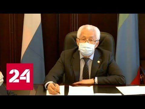 Васильев попросил построить в Дагестане инфекционный госпиталь - Россия 24