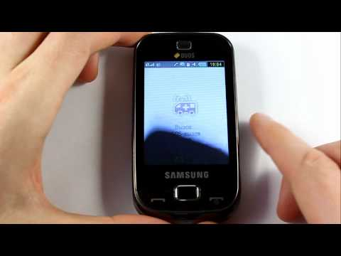TechnoCrash#28: Samsung B5722: High temperature test (10 min.)