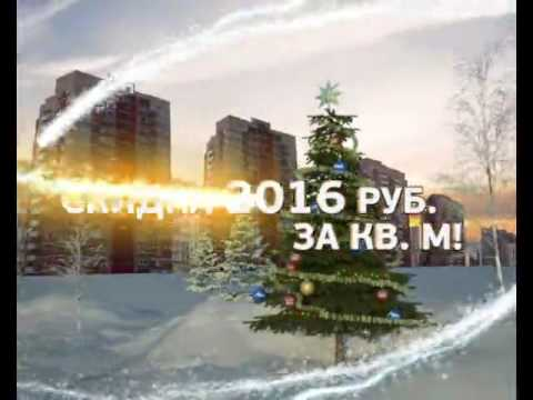 Новогодняя акция - Скидка 2016 !