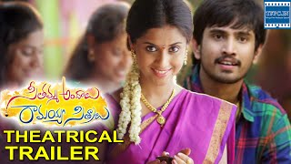 Seethamma Andalu Ramayya Sitralu Movie Theatrical Trailer | Raj Tarun | Arthana | TFPC