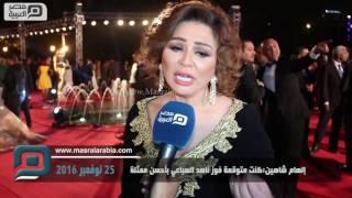 مصر العربية | إلهام شاهين:كنت متوقعة فوز ناهد السباعي بأحسن ممثلة