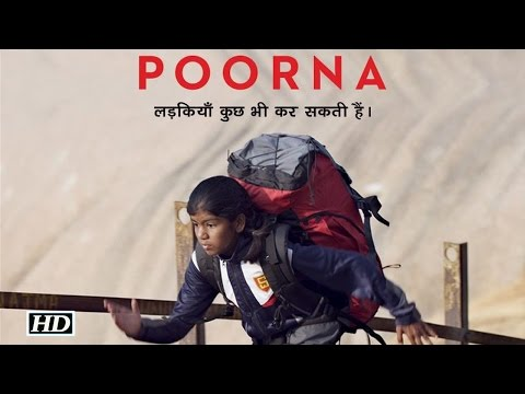 Poorna Trailer: Meet Poorna Malavath the youngest girl who conquered EVEREST