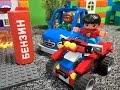Машинки в ЛЕГО мультике Мультики на русском языке Обманывать нехорошо Мультики для детей mp3