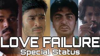 💔 Love Failure Whatsapp status tamil | Tamil Love Failure Whatsapp status | Fake Love status tamil