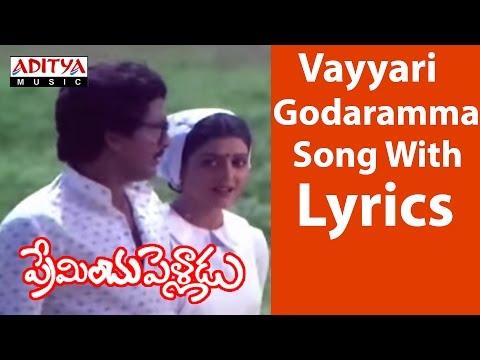 Preminchu Pelladu Full Songs With Lyrics - Vayyari Godaramma Song - Rajendra Prasad, Bhanupriya
