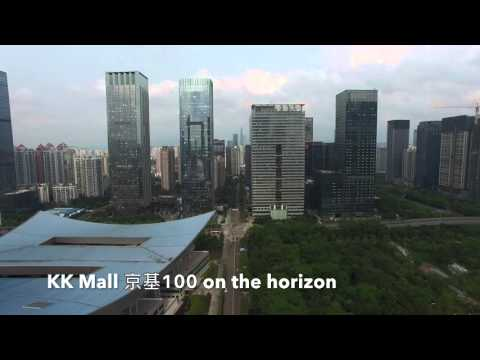 Shenzhen Civic Center and Lotus Mountain drone footage