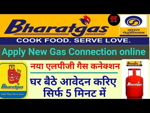 New bharat Gas connection online apply | naya gas connection kaise le | Bharat gas connection