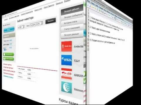 Регистрация в компании Gamma-ic. Получение договора.