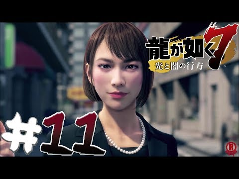 Yakuza 7: Like A Dragon (PS4 PRO) Gameplay Walkthrough Part 11 - Chapter 5 [1080p 60fps]