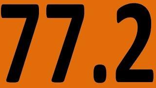 КОНТРОЛЬНАЯ 14 АНГЛИЙСКИЙ ЯЗЫК ДО АВТОМАТИЗМА УРОК 77 2 УРОКИ АНГЛИЙСКОГО ЯЗЫКА