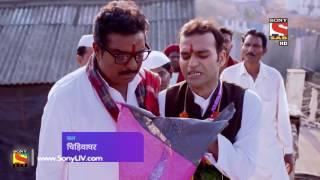 Chidiya Ghar - Episode 1335 - Coming Up Next