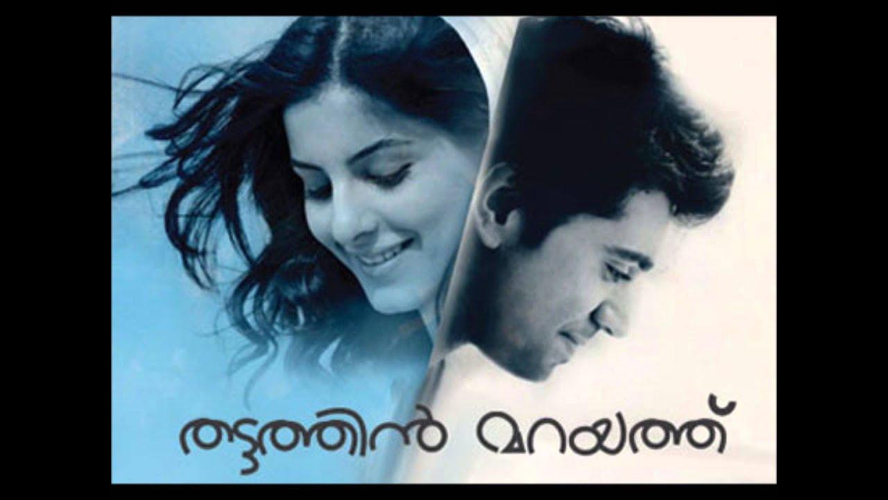 anuragam thattathin marayathu mp3 song