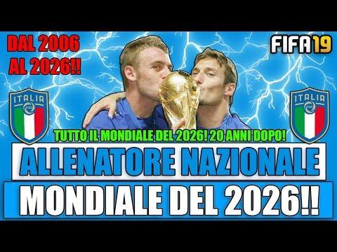 TUTTO IL MONDIALE DEL 2026 CON LA NUOVA ITALIA!! 20 ANNI DOPO IL MONDIALE DEL 2006!!