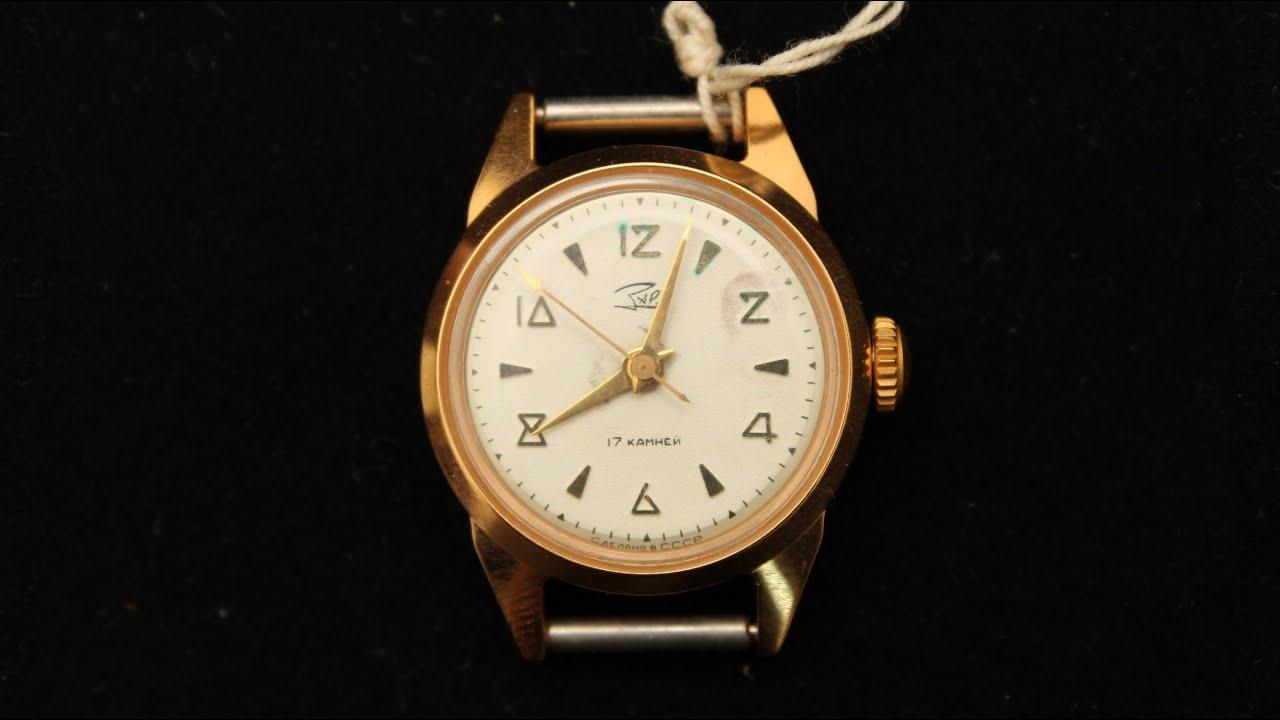 c5c8dcc02919 Wristwatch